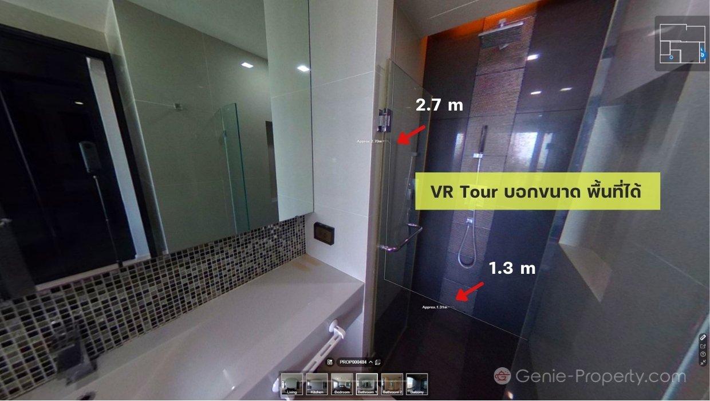 ทำความรู้จักกับ Virtual Tour คอนโด